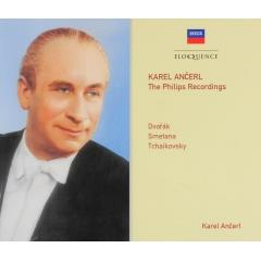 The Philips recordings (3)