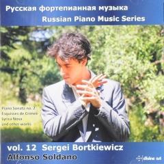 Russian piano music volume 12 ; russian piano music ; vol.12