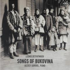 Songs of Bukovina : 24 preludes for piano