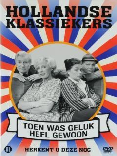 Hollandse klassiekers toen was geluk heel gewoon gerard cox muziekweb - Wereld thuis cd rek ...