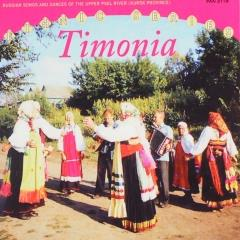 Timonia : Russian songs and dances of the upper Psel river (Kursk Province)