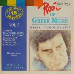Roots Of Greek Music Vol5 Mikis Theodorakis