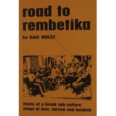 Road to rembetika by Gail Holst : Music of a Greek sub