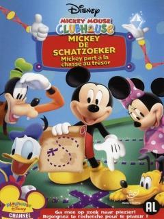 Mickey Mouse Clubhouse Mickey De Schatzoeker Filmbieb