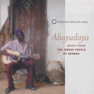 Curiosa: Joodse muziek uit Oeganda