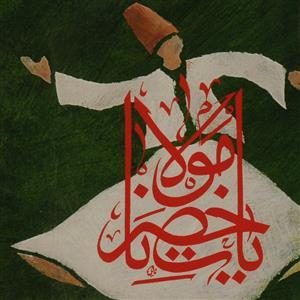 Muzikale wereldreis (27): Rumi