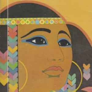 Basiscollectie klassiek: Aida